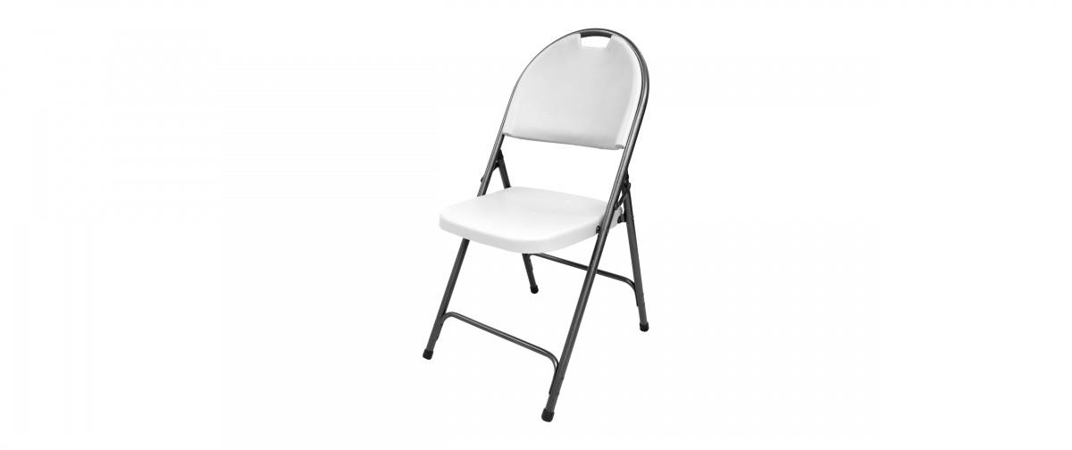 Lightweight Resin Folding Chair (#1742)